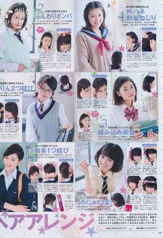 Japanese Hair Color, Japanese Beauty, Korean Beauty, Asian Beauty, Kawaii Hairstyles, Cute Hairstyles, Braided Hairstyles, Kawaii Hair Tutorial, Japan Hairstyle