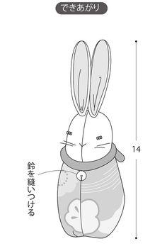 ころんとかわいい!和布で作るうさぎのお飾りの作り方(インテリア雑貨)   ぬくもり Kawaii Doll, Cute Art, Rabbit, Dolls, Animals, Handmade Bags, Journals, Asia, Creative Crafts