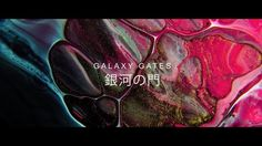"« Galaxy gates » is the pride of our collection. It is the result of a 4 months long job. Due to the very high selection standards, less than 2% of the shots taken were used to create this immersive video.  First, paints are mixed, then they are ""opened"", a specific process that we have worked out while on a trip in Japan.    ""GALAXY GATES"" is an experimental dreamlike video rocking us smoothly through circular moves.  The visual compositions have been created out of paint, oil and soap…"