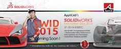 AppliCAD's SolidWorks Innovation Day 2015 @BITEC มาอัพเดทเทคโนโลยีไปพร้อมกัน ลงทะเบียนวันนี้ รับฟรี เสือ WE WILL #SolidWorks ภายในงาน #ApplicadThai #SWID2015