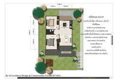 A Petite and Affordable Single-storey House for Newly Weds or a Single Occupant - House And Decors My House Plans, House Layout Plans, House Layouts, Bungalow House Design, Small House Design, Minimalist House Design, Minimalist Home, Modern Floor Plans, Build Your Own House