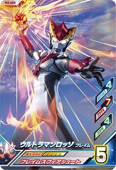 ウルトラマンロッソ フレイム Fusion Card, Future Days, Kamen Rider, Iphone Wallpaper, Fiction, Lion Sculpture, Hero, Anime, Cards