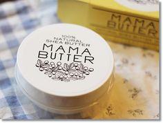 天然シアバターで保湿MAMA BUTTERママバターと潤い美肌に