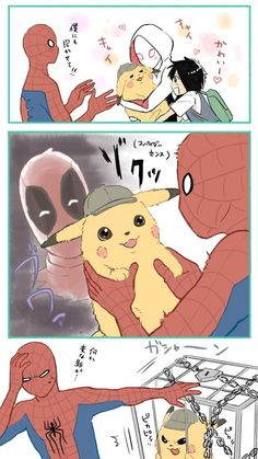 Marvel Jokes, Marvel Dc Comics, Funny Marvel Memes, Marvel Fan Art, Marvel Heroes, Anime Comics, Funny Comics, Marvel Avengers, Deadpool X Spiderman