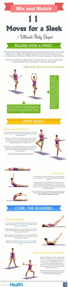 11 Moves For A Strong, Sleek Body