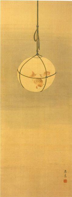 金魚玉図 / Goldfish Bowl, 円山応震 / Maruyama Ōshin. (1790 - 1838), Japan/  I want to make one of these!!! G.