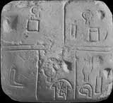 Resultado de imagen de early sumerian pictographic tablet