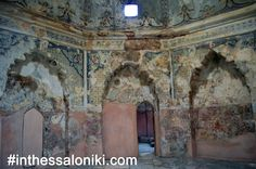 Built in Bey Hamam is the oldest off all the Ottoman baths in Thessaloniki and one of the most important buildings with Ottoman architecture. The Turk, Thessaloniki, Sufi, Archaeology, Egyptian, Medieval, Greece, Places To Go, Old Things