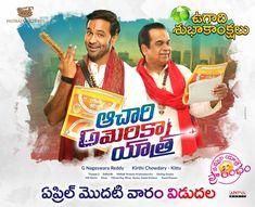 Nela Ticket Wiki Cast Story Songs Trailer Ravi Teja Malvika