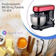 Κουζινομηχανή της #Pyramis, ο καλύτερος σύμμαχος της νοικοκυράς!  💻www.chroma-kai-texni.gr ☎️2310649959 📍Μάνου Κατράκη 16, #Πολίχνη  #chromakaitexni #eshop #shoponline #κουζινομηχανή #bestcooking #baking #cookingtime Drip Coffee Maker, Nespresso, Kitchen Appliances, Diy Kitchen Appliances, Home Appliances, Coffee Making Machine, Kitchen Gadgets