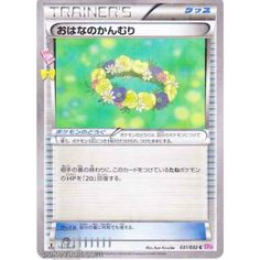 Pokemon 2016 CP#3 Poke Kyun Collection Crown Of Flowers Holofoil Card #031/032