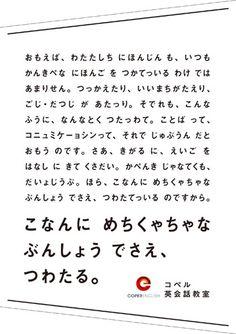 2016年度 TCC 新人賞   東京コピーライターズクラブ