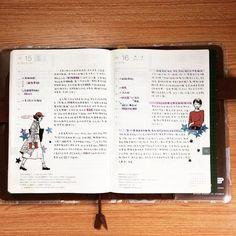 #hobonichi #ほぼ日 #ほぼ日手帳