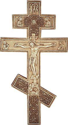Greek Orthodox Cross