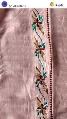Border Embroidery Designs, Kurti Embroidery Design, Embroidery Flowers Pattern, Beaded Embroidery, Machine Embroidery Designs, Embroidery On Clothes, Embroidery Fashion, New Saree Designs, Free Hand Designs