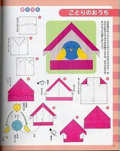 Origami bird house