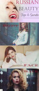 @Russian women's #beauty tips and #secrets https://www.seekandread.com/russian-womens-beauty-tips-secrets/?utm_content=buffer70b1e&utm_medium=social&utm_source=pinterest.com&utm_campaign=buffer