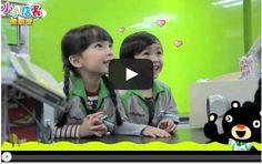 Taiwan'da Family Mart Mağazalarında Çocuklar Bir Günlüğüne Yönetimi ele alıyorÇince Tercüman Çinde fuar organizasyonu Çince Bilen www.denizozdemir.com.tr