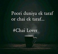 Image may contain: possible text that says 'Poori duniya ek taraf or chai ek taraf. Tea Quotes Funny, Cup Of Tea Quotes, Tea Lover Quotes, Chai Quotes, Girly Quotes, Coffee Quotes, Life Quotes, Food Quotes, Hindi Shayari Love