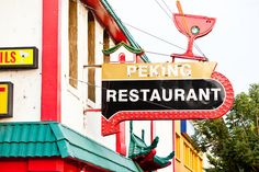 Vintage sign for Chinese food in Red Bluff, California.  Taken by Thomas Hawk