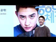 """[SSTV] 도경수(EXO DO KYUNG SOO), 키스신? """"나에게 맞지 않아 힘든 촬영"""" (긍정이 체질)"""