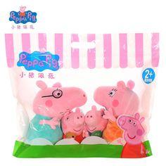 Pig Family Plush Toys 4Pcs/Set 19cm/30cm Cute Bag Lovely Stuffed Dolls Gifts