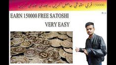 EARN 150000 SATOSHI FREE | FREE BITCOIN MINING | HOW TO ITCOIN SERIES # 18