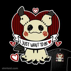 I Just Want To Be #digitoonie #gaming #mimikyu #nintendo #pokemon #videogame