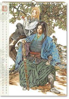 Twelve Kingdoms 十二国記カレンダ 2014