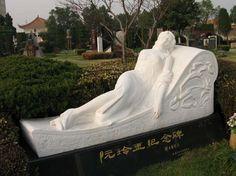 墓碑设计|供应墓碑|雕塑创作|殡葬用品|随葬品--上海杨艺园林工程有限公司--成功案例--The Monument of Ruan Lingyu