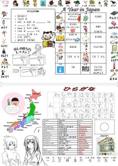 japan wordsearch crossword puzzle and more word search worksheets and japan. Black Bedroom Furniture Sets. Home Design Ideas