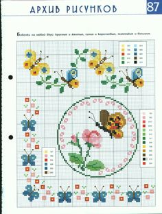 An entire book of cross stitch patterns. It's in Russian, but the images are still cute.