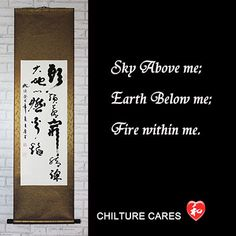 Sky Above Me Quotes Chinese Calligraphy Wall Scroll : This sky above me, earth below me, fire within me in Chinese characters calligraphy art scroll hanging is created by our disabled artist. http://www.chilture.com/sky-above-me-quotes-chinese-calligraphy-wall-scroll-p-669.html