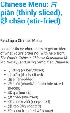 chinese différents types de découpage de viandes