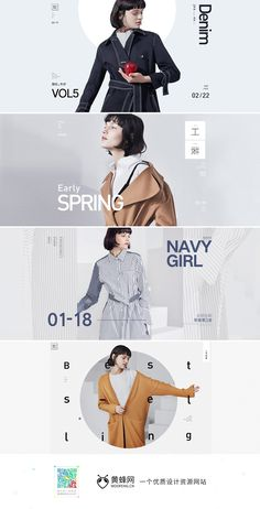 – How to choose the - business marketing design Website Design Inspiration, Graphic Design Inspiration, Webdesign Layouts, Responsive Layout, Fashion Design Template, Fashion Graphic Design, Fashion Website Design, Page Design, Layout Design
