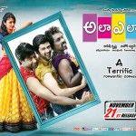Ala Ela – Telugu Movie Review   Rating   Preview