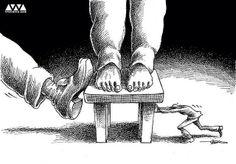 [이란] 불의와 싸우는 힘은 미약하기만 하구나...