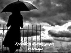 Ίσως ~ Χάρις Αλεξίου Greek Music, Feelings, Movies, Movie Posters, Film Poster, Films, Popcorn Posters, Film Books, Movie