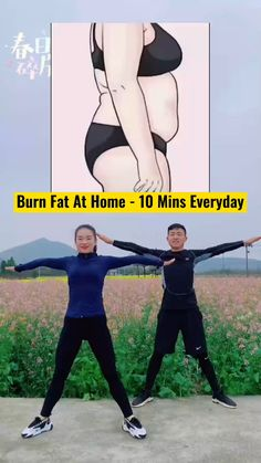 Body Weight Leg Workout, Lose Fat Workout, Full Body Workout Routine, Weight Loss Workout Plan, Hip Workout, Tummy Workout, Belly Fat Workout, Cardio Workout Routines, Gym Workout Videos