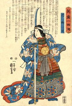 "Tomoye Gozen standing with a robe over armor and holding a naginata, ""One Hundred Heroes"", c.1851 by Utagawa Kuniyoshi. Tomoe Gozen (巴 御前) was a rare female samurai warrior (onna bugeisha), known for her bravery and strength."