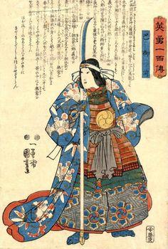 Tomoe Gozen    #samurai #kuniyoshi #history #ukiyo-e #naginata #tomoe #gozen #taleoftheheike #samuraiwomen