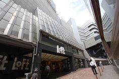 Loft Variety Store Address: 21-1 Udagawacho, Shibuya-ku, Tokyo Hours: 10:00-21:00 Nearest station: JR Shibuya Station (5 minutes' walk from Hachiko exit) Telephone: 03-3462-3807 Official website: http://www.loft.co.jp/ (Japanese only)