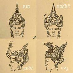 Setting Goals, Goal Settings, Cambodian Art, Khmer Empire, Dragon Sleeve Tattoos, Aesthetic Images, Angkor, Traditional Dresses, Cover Art