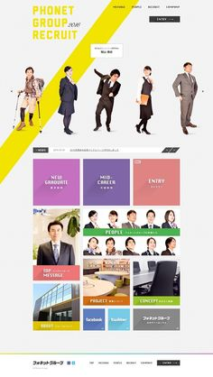 http://recruit.phonet-gr.jp/ Web Grid, Web Desing, Website Layout, Line Design, App Ui, Interactive Design, Business Design, Web Design Inspiration, Design Web
