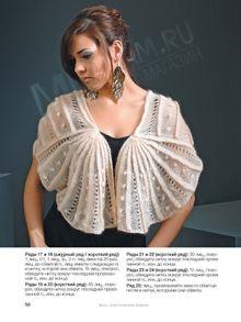Knitting pleats stunning garments and a pobedinskaya, olga by Vo Thi Truc Linh - issuu Knitting Stitches, Crochet Designs, Knit Crochet, Jasmine, Album, Lace, Sweaters, Pattern, Clothes