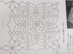 Pineapple Square pattern by Coats & Clark Crochet Bedspread Pattern, Crochet Motif, Crochet Stitches, Pineapple Squares, Pineapple Pattern, Lace Doilies, Crochet Doilies, Doily Patterns, Crochet Patterns