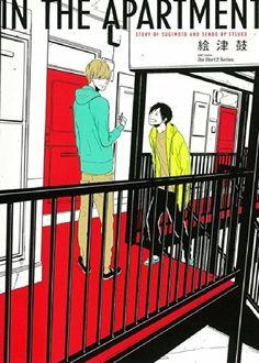 IN THE APARTMENT (H&C Comics ihr HertZシリーズ 156) 絵津鼓, http://www.amazon.co.jp/dp/4813030513/ref=cm_sw_r_pi_dp_fB.Jtb0K52ZV3