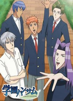 Gakuen Handsome: Wtf is this, is this school like some academy with boys that are narcissts? If so fuck this shit I'm out. Is this some yaoi shit? Not gonna watch this. I'm only gonna watch reverse harem or shoujo anime of this October. Anime Guys With Glasses, Hot Anime Guys, Shiga, Handsome Anime, Handsome Boys, Gakuen Handsome, Tv Anime, Anime Neko, Anime Stuff