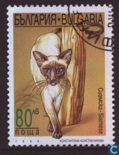 Postage Stamps - Bulgaria [BGR] - Cats
