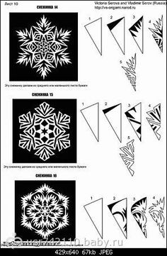 Paper snowflake cutting PATTERN.. I'm gona turn the bottom one into christmas tree mania